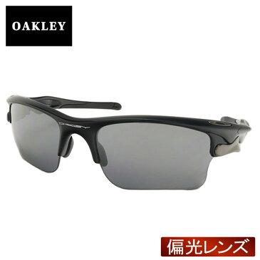 オークリー ファストジャケット スタンダードフィット サングラス 偏光 oo9156-05 OAKLEY FAST JACKET XL スポーツサングラス