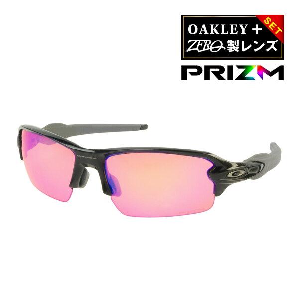 オークリーフラック2.0アジアンフィットサングラスゴルフ用プリズムoo9271-05OAKLEYFLAK2.0ジャパンフィットス