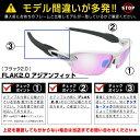 オークリー フラック 2.0 アジアンフィット サングラス 交換レンズ 101-487-006 OAKLEY FLAK2.0 ジャパンフィット スポーツサングラス SLATE IRIDIUM 3