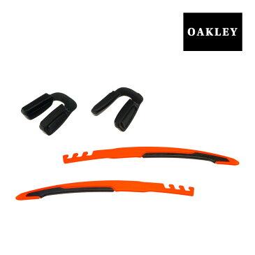 オークリー アクセサリー テンプル キット OAKLEY JAWBREAKER ジョウブレーカー ジョウブレイカー 101-652-006