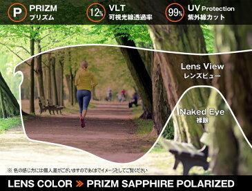 オークリー スポーツ サングラス 交換レンズ OAKLEY FLAK2.0 アジアンフィット ジャパンフィット フラック PRIZM SAPPHIRE POLARIZED 102-751-006 偏光レンズ プリズム