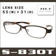 フォーナインズ メガネ 999.9 S-830T s-830t-8506