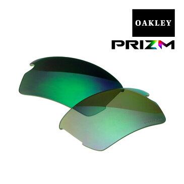 オークリー スポーツ サングラス 交換レンズ OAKLEY FLAK2.0 アジアンフィット ジャパンフィット フラック PRIZM JADE POLARIZED 102-751-008 偏光レンズ プリズム