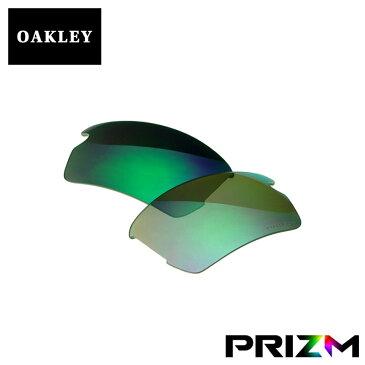 訳あり アウトレット オークリー スポーツ サングラス 交換レンズ OAKLEY FLAK2.0 アジアンフィット ジャパンフィット フラック PRIZM JADE POLARIZED 102-751-008 偏光レンズ プリズム