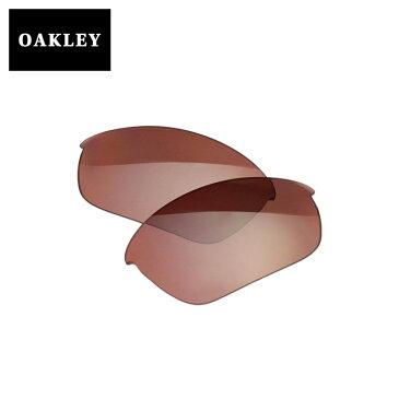 訳あり アウトレット オークリー ハーフジャケット2.0 サングラス 交換レンズ o43-509 OAKLEY HALF JACKET2.0 スポーツサングラス G30 BLACK IRIDIUM
