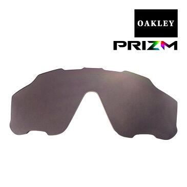 オークリー ジョウブレイカー サングラス 交換レンズ プリズム 偏光 101-111-012 OAKLEY JAWBREAKER スポーツサングラス PRIZM GREY POLARIZED