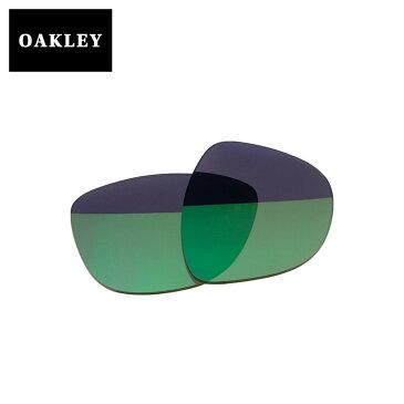 訳あり アウトレット オークリー フロッグスキン サングラス 交換レンズ 43-427 OAKLEY FROGSKINS JADE IRIDIUM