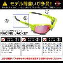 オークリー レーシングジャケット サングラス 交換レンズ rajk-bk30 OAKLEY RACING JACKET スポーツサングラス BLACK IRIDIUM VENTED 3
