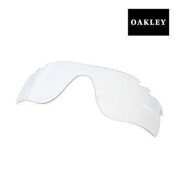 オークリー レーダーロックパス サングラス 交換レンズ 43-534 OAKLEY RADARLOCK PATH スポーツサングラス CLEAR VENTED
