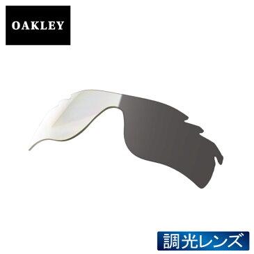 訳あり アウトレット オークリー レーダーロックパス サングラス 交換レンズ 調光 o43-535 OAKLEY RADARLOCK PATH スポーツサングラス CLEAR BLACK IRIDIUM PHOTOCHROMIC VENTED