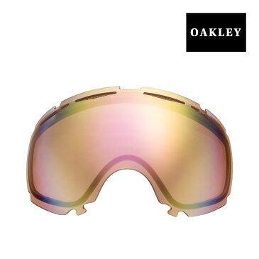 オークリー キャノピー ゴーグル 交換レンズ 02-336 OAKLEY CANOPY スノーゴーグル VR50 PINK IRIDIUM