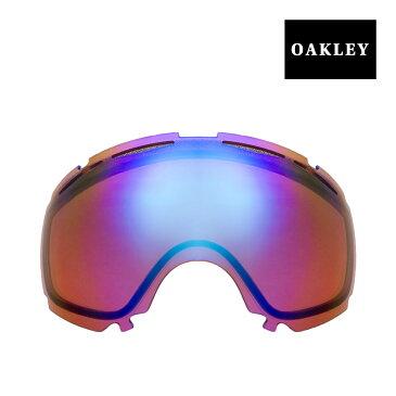 オークリー キャノピー ゴーグル 交換レンズ 02-337 OAKLEY CANOPY スノーゴーグル BLUE IRIDIUM