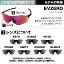 オークリー EVZERO ストライド アジアンフィット サングラス ランニング ロード用 プリズム oo9389-0538 OAKLEY EVZERO STRIDE ジャパンフィット スポーツサングラス 3