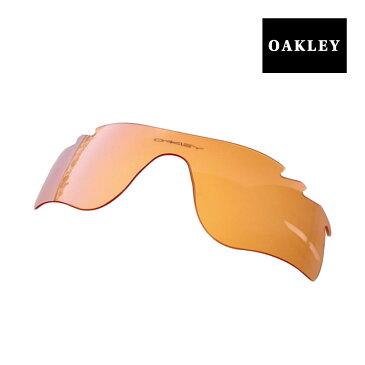 オークリー レーダーロックパス サングラス 交換レンズ 43-543 OAKLEY RADARLOCK PATH スポーツサングラス PERSIMMON VENTED