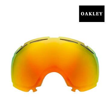 オークリー キャノピー ゴーグル 交換レンズ 02-345 OAKLEY CANOPY スノーゴーグル FIRE IRIDIUM