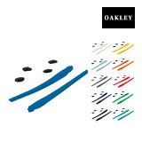オークリー アクセサリー ソック キット OAKLEY FLAK2.0 フラック 2.0