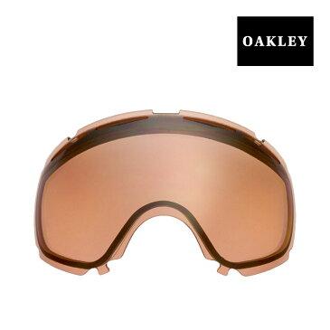 オークリー キャノピー ゴーグル 交換レンズ cano-vr50 OAKLEY CANOPY スノーゴーグル VR50