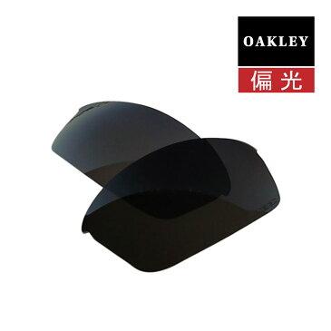 オークリー フラックジャケット サングラス 交換レンズ 偏光 13-651 OAKLEY FLAK JACKET スポーツサングラス BLACK IRIDIUM POLARIZED マイクロバックなし