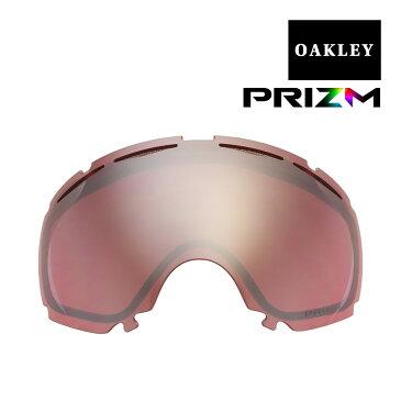 オークリー キャノピー ゴーグル 交換レンズ プリズム 59-763 OAKLEY CANOPY スノーゴーグル PRIZM BLACK IRIDIUM