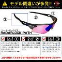 オークリー レーダーロックパス サングラス 交換レンズ rlpa-vr28v OAKLEY RADARLOCK PATH スポーツサングラス VR28 VENTED 3