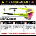 オークリー アクセサリー ソック キット OAKLEY RACING JACKET レーシングジャケット ZERO製 3