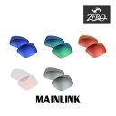 当店オリジナルレンズ オークリー サングラス 交換レンズ OAKLEY メインリンク MAINLINK ミラーあり ZERO製