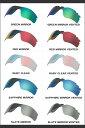 当店オリジナルレンズ オークリー スポーツ サングラス 交換レンズ OAKLEY RADAR PATH レーダーパス ミラーあり ZERO製 2