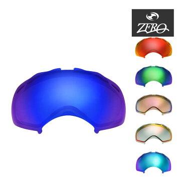 当店オリジナルレンズ オークリー ゴーグル スノーゴーグル 交換レンズ OAKLEY SPLICE スプライス ZERO製