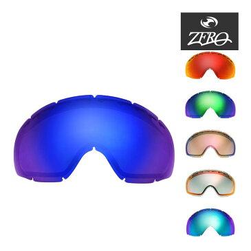 当店オリジナルレンズ オークリー ゴーグル スノーゴーグル 交換レンズ OAKLEY CROWBAR クローバー ZERO製