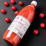 北海道余市郡仁木町産ミニトマト使用!完熟ミニトマトジュース