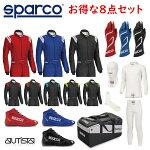 送料無料SPARCOスパルコRookiesEntryPack8点セットFIA公認【店頭受取対応商品】