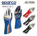 SPARCO スパルコ レーシンググローブ TRACK KG-3 レーシングカート キッズ ジュニア レーシングカート 走行会【店頭受取対応商品】