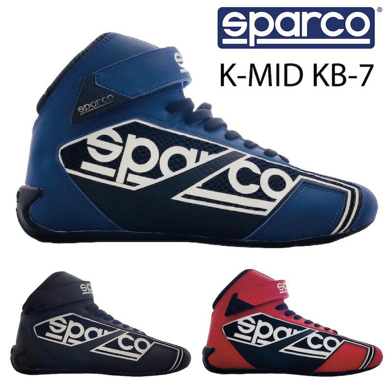 車用品, その他 SPARCO K-MID KB-7 EDITION