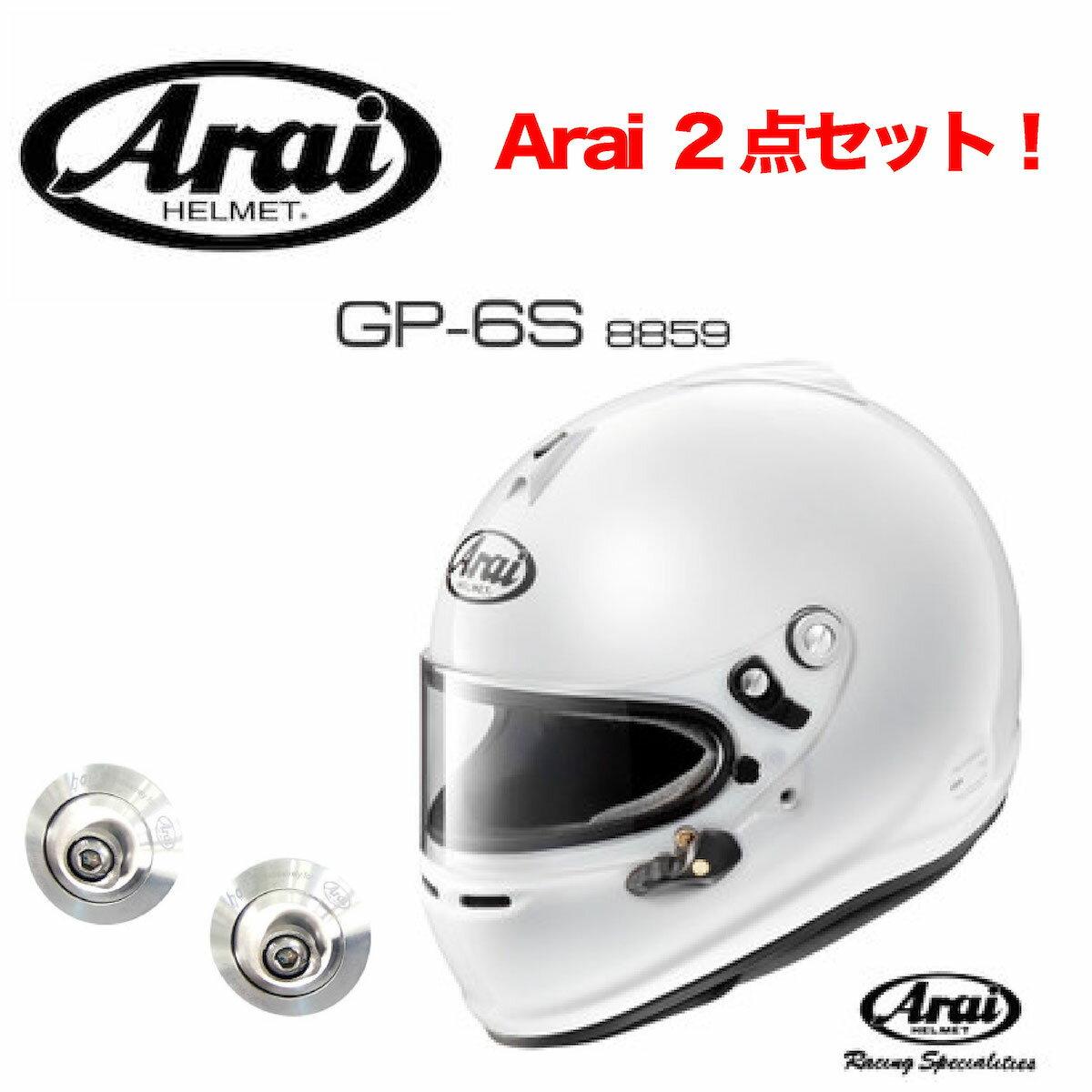 車用品, その他 Arai GP-6S HANS 24 4