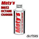 Moty's M652 ガソリン燃料添加剤 200ml モティーズ【店頭受取対応商品】