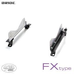 [BRIDE] ブリッド シートレール 右用 FXタイプ ランサー [CB3A] (1991年10月~) (北海道・沖縄・離島は送料別途)