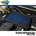 TRUST(トラスト)エアインクスGTist[NCP61/(65)](02.05〜)(4WD)
