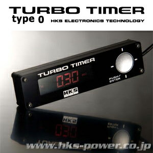 エイチケーエス TURBO TIMER type0HKS ≪ターボタイマー タイプ0≫+ハーネスセット カプチーノ...
