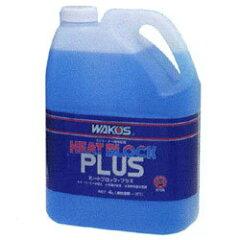 WAKO's ワコーズ RHB-P ヒートブロックプラス 4L缶 チューニング用 ラジエーター冷却液