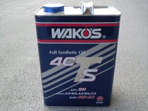 NEWタイプ (API:SN ACEA:A3/B3,A3/B4,C3)WAKO's ワコーズ 4CT-S エンジンオイル 4L缶 フ...