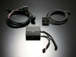 BLITZブーストアップドライバータイプDCX-5(12/02-)[KE2AW,KE2FW]SH-VPTSブーストコントローラー