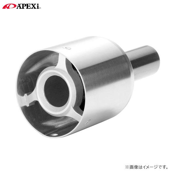 排気系パーツ, サイレンサー APEXi 90