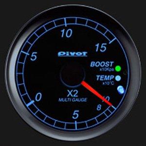 Pivot ピボット MULTIGAUGE マルチゲージ X2-L φ60 ブルー照明