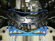 CUSCO クスコ ロアアームバーver1スイフトスポーツ ZC32S フロント用ロワアームバーver1【619 475 A】