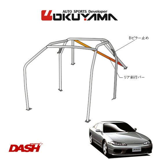 補強パーツ, ロールケージ OKUYAMA DASH S15 7PNo.72