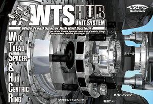 ハブリング付 KICS キックスワイドトレッドスペーサー 20mm 4穴 PCD100 ピッチ1.5