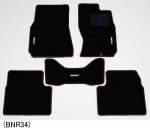 日産:nismoニスモ≪フロアマット≫スカイラインR324WDGTS-4(MT車)(5マット仕様)