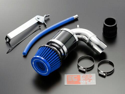 [ZERO-1000] 零1000 パワーチャンバー 青ブルー ワゴンR スティングレー [CBA・DBA-MH23S] K6A (...