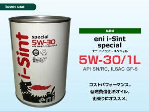 eni(エニ)エンジンオイルアイシントスペシャル【5W-30】(1L)鉱物油