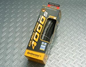 即納になります。コンチネンタル グランプリ GP4000S 700×23C 1個